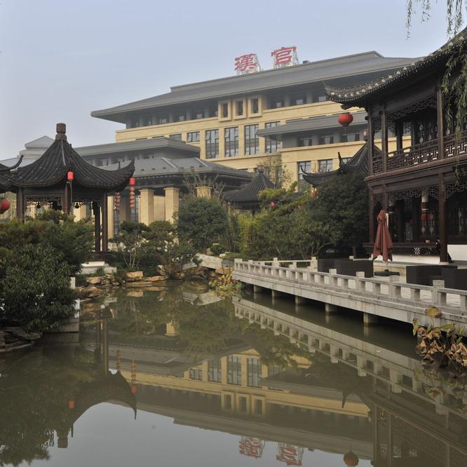 汉宫中州华鼎饭店