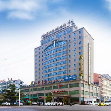 永城市东方明珠大酒店