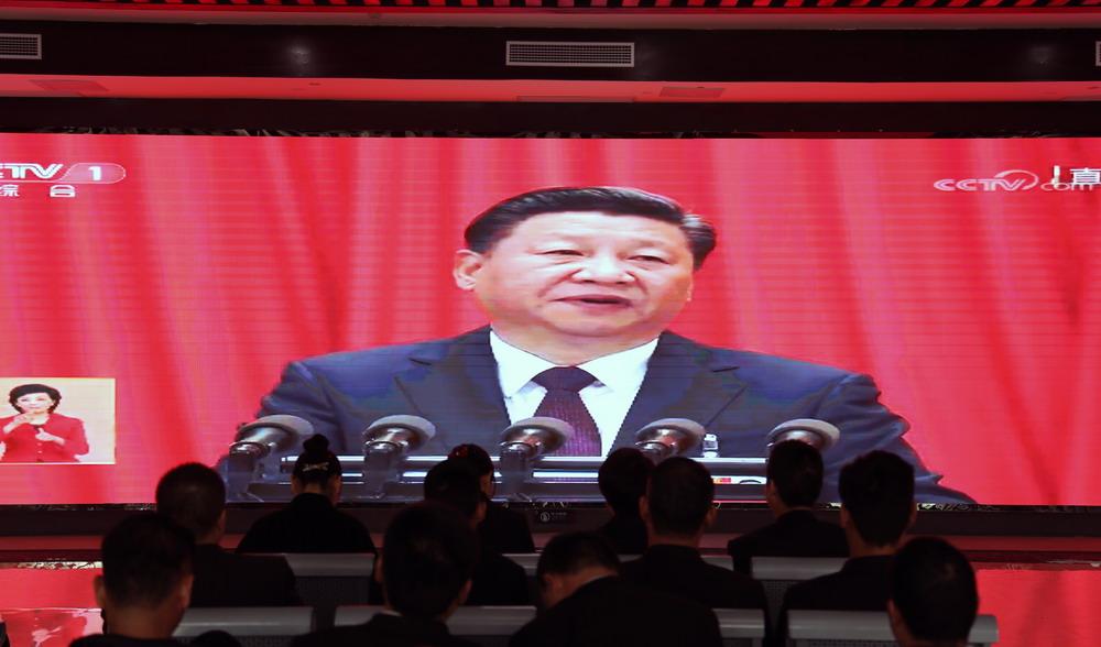 芒砀山旅游区组织收看中国共产党第十九次全国代表大会