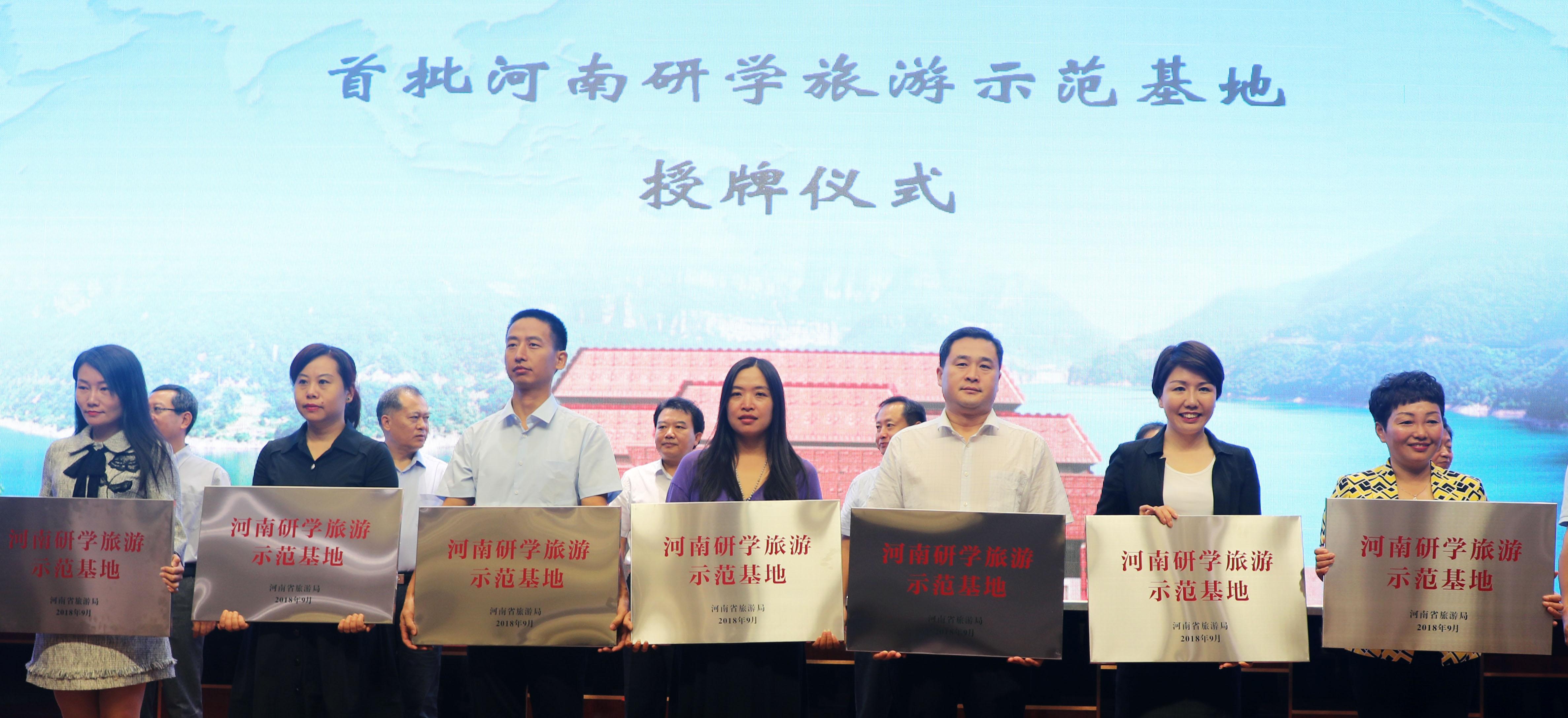喜报频传!芒砀山被评为首批河南研学旅游示范基地!