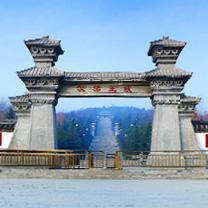 汉梁王陵景区