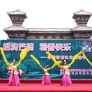 汉风长袖舞表演