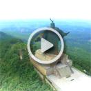 芒砀山俯瞰